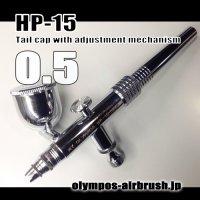 HP-15 【PREMIUM】 (イージーパッケージ)