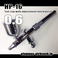HP-16 【PREMIUM】 (イージーパッケージ)