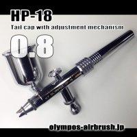 HP-18 【PREMIUM】 (イージーパッケージ)