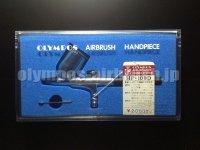 ARTIST HP-100D(前期型) (従来パッケージ) 【特別価格】【残り僅か】
