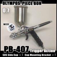 PB-407W・SC 【PREMIUM】 (イージーパッケージ)【希少!】