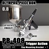 PB-408W・FASC150 (イージーパッケージ)