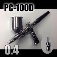 PC-100D (イージーパッケージ)<ピースコンジョイントバルブS型付き>【特別価格】