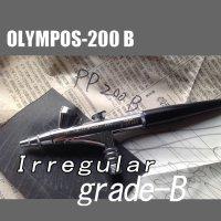 【イレギュラーB級品】部品どりや研究用に!OLYMPOS-200B(グレードB)(イージーパッケージ)