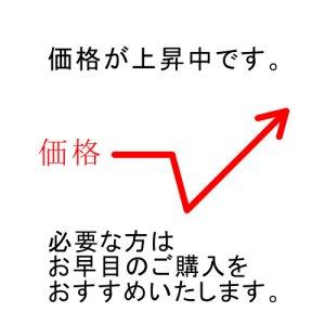 画像4: MP-200C (1ホール) (イージーパッケージ) 【特別価格】