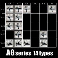 AGシリーズ 全機種14本フルセット 【PREMIUM】限定品  (イージーパッケージ)
