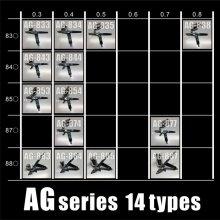 他の写真3: AG-877 【PREMIUM】限定品  (イージーパッケージ)