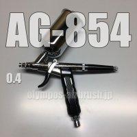 AG-854 【PREMIUM】限定品  (イージーパッケージ)