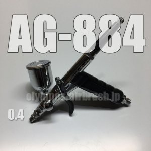 画像1: AG-884 【PREMIUM】限定品  (イージーパッケージ)