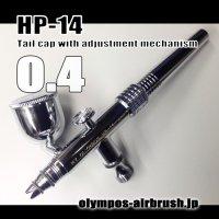 HP-14 【PREMIUM】 (イージーパッケージ)