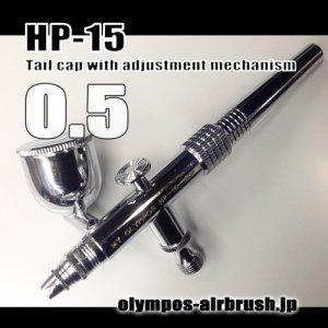 画像1:  HP-15 【PREMIUM】 (イージーパッケージ)