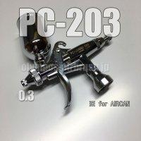 PC-JUMBO 203 【丸吹き専用】(※PCジョイントバルブ無し) (イージーパッケージ)【特別価格】