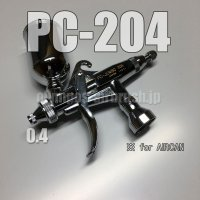 PC-JUMBO 204 【丸吹き専用】(※PCジョイントバルブ無し) (イージーパッケージ)【特別価格】