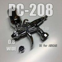 PC-JUMBO 208 【丸吹き平吹き両用】 (※PCジョイントバルブ無し) (イージーパッケージ)