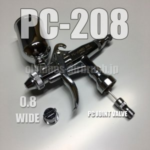 画像1: PC-JUMBO 208 【丸吹き平吹き両用】PCジョイントバルブ付 (イージーパッケージ)
