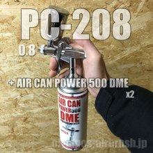 他の写真1: PC-JUMBO 208 【丸吹き平吹き両用】PCジョイントバルブ付 (イージーパッケージ)