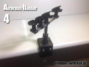 画像2: 【OLYMPOS】エアーブラシホルダー 4連 【特別価格】