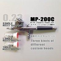 MP-200C (S3ホール) スペアーヘッドセット(1ホール・L3ホール)2個付 (イージーパッケージ)【特別価格】