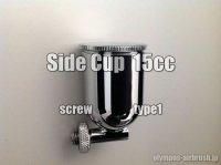 サイド型塗料カップ 【15cc】