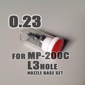 画像2: MP-200C (1ホール) スペアーヘッドセット(L3ホール)1個付 (イージーパッケージ)【特別価格】