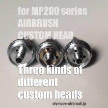 他の写真2: MP-200C (1ホール) スペアーヘッドセット(L3ホール)1個付 (イージーパッケージ)【特別価格】