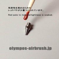 HP-100B用 純正ノズル