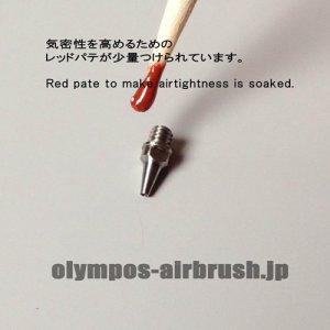 画像1: HP-100C用 純正ノズル