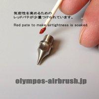 SGA-6104用 純正ノズル