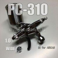 PC-WIDE 310【丸吹き平吹き両用】(※PCジョイントバルブ無し)【PREMIUM】 (イージーパッケージ)
