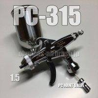 PC-WIDE 315 【丸吹き平吹き両用】PCジョイントバルブ付【PREMIUM】 (イージーパッケージ)