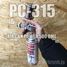 他の写真1: PC-315 【丸吹き平吹き両用】PCジョイントバルブ付【PREMIUM】 (イージーパッケージ)