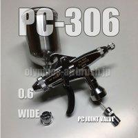 PC-WIDE 306【丸吹き平吹き両用】 PCジョイントバルブ付【PREMIUM】(イージーパッケージ)