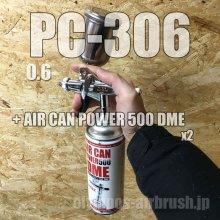 他の写真1: PC-306【丸吹き平吹き両用】 PCジョイントバルブ付【PREMIUM】(イージーパッケージ)