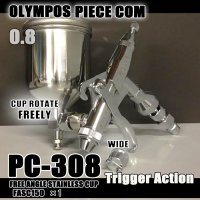 <お勧め品>PC-308N ・ FASC150【丸吹き平吹き両用】 PCジョイントバルブ付 (イージーパッケージ) 【特別価格】【お試しセール中!】