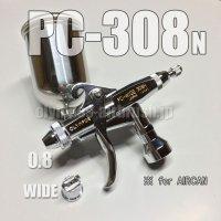 PC-WIDE 308N【丸吹き平吹き両用】 (※PCジョイントバルブ無し) (イージーパッケージ)