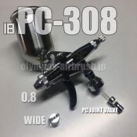 旧PC-WIDE 308【丸吹き平吹き両用】<樹脂付レバー仕様> PCジョイントバルブ付 (イージーパッケージ)