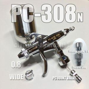 画像1: PC-308N【丸吹き平吹き両用】 PCジョイントバルブ + S-Lチェンジネジ + カプラプラグ 付 (イージーパッケージ)