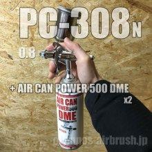 他の写真1: PC-308N【丸吹き平吹き両用】PCジョイントバルブ付 (イージーパッケージ)