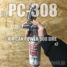 他の写真1: 旧PC-308【丸吹き平吹き両用】<樹脂付レバー仕様> PCジョイントバルブ付 (イージーパッケージ)