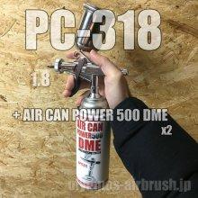 他の写真1: PC-318【丸吹き平吹き両用】(※PCジョイントバルブ無し)【PREMIUM】(イージーパッケージ)