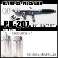 PB-207W・GS 【PREMIUM】 (イージーパッケージ)【希少!】