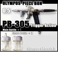 PB-305・GS 【PREMIUM】 (イージーパッケージ)【希少!】