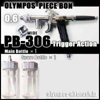 PB-306W・GS (イージーパッケージ)【希少!】【残り僅か】