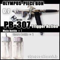 PB-307W・GS 【PREMIUM】 (イージーパッケージ)【希少!】【残り僅か】