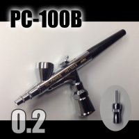 PC-100B (イージーパッケージ)<ピースコンジョイントバルブS型付き>【特別価格】