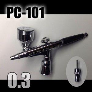 画像1: PC-101 (イージーパッケージ)<ピースコンジョイントバルブS型付き>【特別価格】