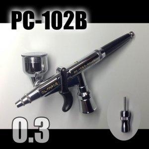 画像1: PC-102B (イージーパッケージ)<ピースコンジョイントバルブS型付き>【特別価格】