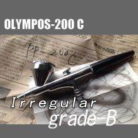 【イレギュラーB級品】部品どりや研究用に!OLYMPOS-200C(グレードB)(イージーパッケージ)
