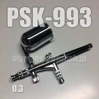 PSK-993 (PREMIUM) 限定品 (イージーパッケージ)