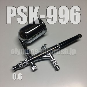 画像1: PSK-996 (PREMIUM) 限定品 (イージーパッケージ)